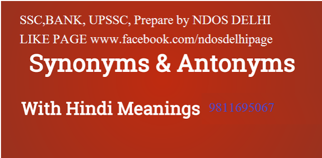 List Of Antonyms And Synonyms With Hindi Meaning Bihardelegation Com Find another word for lucky. list of antonyms and synonyms with