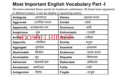 Meaning pdf english